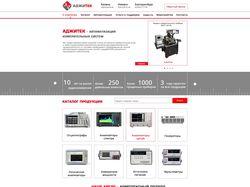 """Дизайн сайта для компании """"Аджитек"""""""