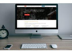 """Дизайн лендинга веб-студии """"Moloko"""""""