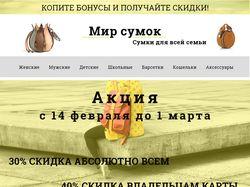 Дизайн сайта или лэндинга.