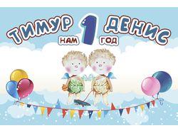 Баннер вместо открытки на день рождения