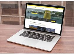 Landing Page (Лендинг) в стиле Flat по туризму
