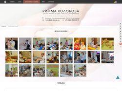 Римма Колобова - детский массаж и массаж для берем