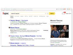 Парсер 1-ой десятки сайтов в Яндексе по 1000 з-ов