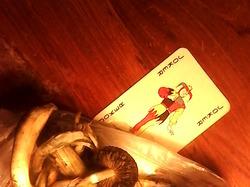 Как я ела грибы. Блог