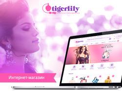Дизайн интернет-магазина парфюмерии Tigerlily
