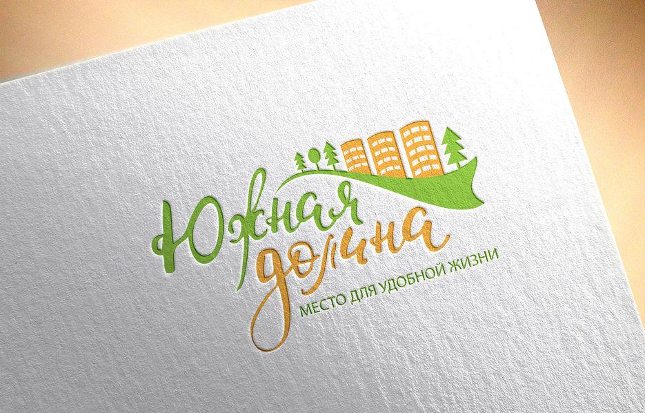 логотип открытка работа легкий затратный способ