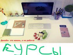 Дизайн сайта для курсов по дизайну.