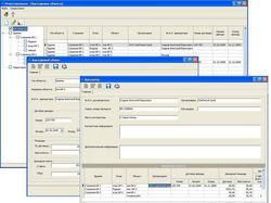 База данных инвентаризации арендуемых объктов