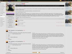 Readle Страница профиля