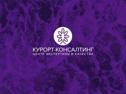 Разработка логотипа «Курорт-Консалтинг»