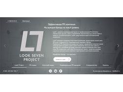 Look7 - эффективный PR для дизайнеров