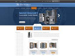 Интернет-магазин сейфов