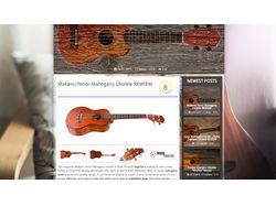 About ukulele