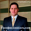 Назар Г.