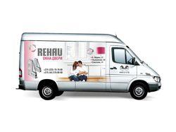"""Оформление микроавтобуса компании """"Rehau"""""""