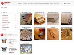 Интернет-магазин напольных покрытий (CMS Joomla)