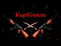 Рекламный ролик для сайта KupiGun.Ru