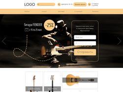 Интеренет-магазин гитар