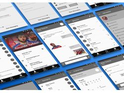 Morze-messenger (Android)