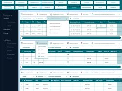 Интерфейс административной системы