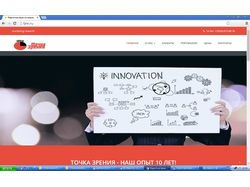Корпоративный сайт маркетингового агентства