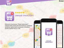 Дизайн сайта-визитки мобильного приложения