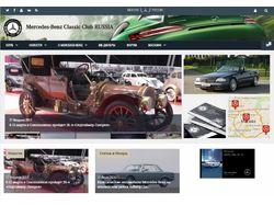Mercedes Benz Club (Bitrix)