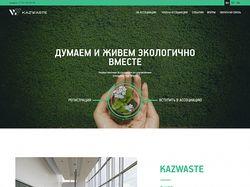 Kazwaste