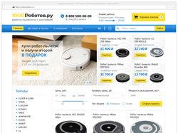 Дизайн интернет-магазина роботов-пылесосов