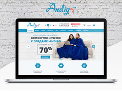 "Интернет-магазин пледов ""под ключ"" Andigo.ru"