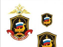 "Разработка логотипа-нашивки ""Варяг"""
