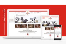 Адаптивный сайт для кондитерского предприятия