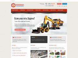 Московская строительная компания «МТК №1»