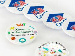 Значки для школы англ. языка Capse