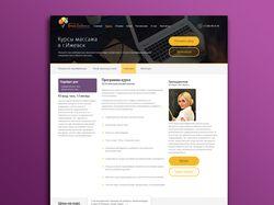 Редизайн разделов сайта