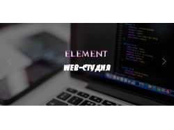 моя web-студия