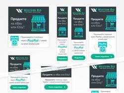 Комплект баннеров под Google AdWords и РСЯ 12шт