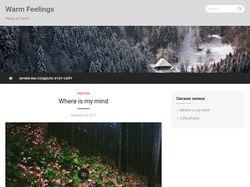 Сайт-фотоблог