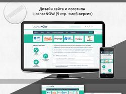 Дизайн сайта и логотипа