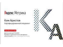 ЯндексМетрика