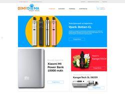 E-commerce Vape Shop - Главная страница