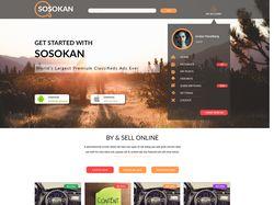 sosokan - main page