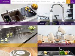 Интернет-магазин Дом Кухни [29 страниц]