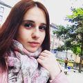 Полина К.
