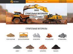 Stroyproduct.com.ua