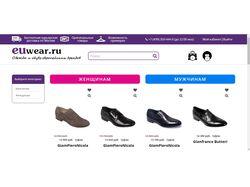 euwear.ru - Интернет магазин одежды и обуви