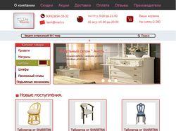 Дизайн сайтов мебельный магазин!