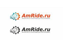 разработка логотипа для интернет магазина AmRide