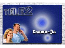 логотипы, визитки билборды