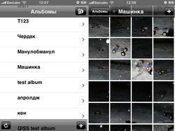 IPhone-клиент для работы с веб-альбомами